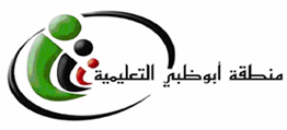 Abu Dhabi Education Portal