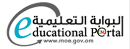 Oman Education Portal