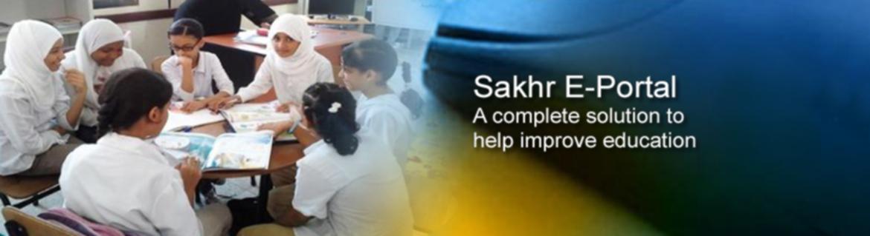 Sakhr Software - Sakhr